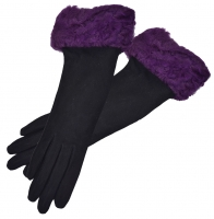 Gorgeous Chanel Suede and Russian Broadtail Gloves
