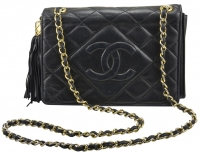 Vintage Chanel Black Quilted Handbag